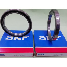 Cuscinetto 61815-2RS1 SKF 75x95x10 Weight 0,147 618152RS,61815-2RSR-HLC,6815-2RS,6815-2RS,61815-2RS,61815-2RS1,